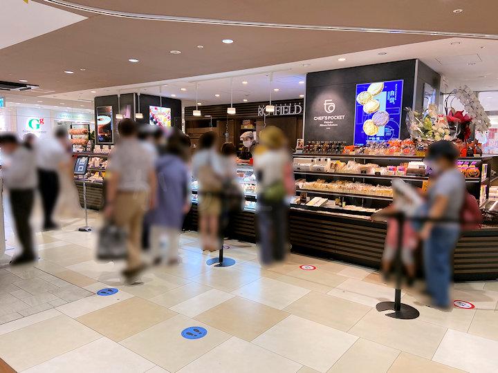 ピオレ明石に洋菓子店「リッチフィールド」がオープン!初日は長い行列になっていました