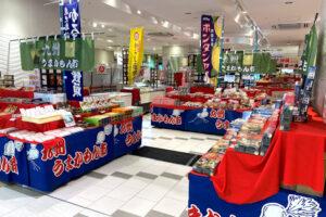 ピオレ明石(ピオレ広場)で「九州・沖縄物産展」が9月27日まで開催されています