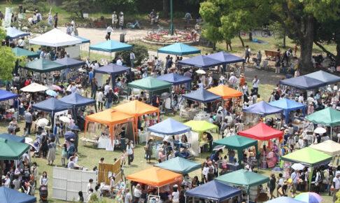 「第18回 ロハスミーツ明石&アウトドアミーツ」が明石公園で開催!今回はフィッシングミーツ同時開催