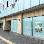 【開店】MOTHER MOON CAFE(マザームーンカフェ)がピオレ明石にオープン(ハンズカフェ跡)