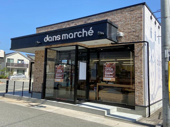 【開店】「ダンマルシェわかば店」が大久保駅南(イオン明石の東)にいよいよオープン
