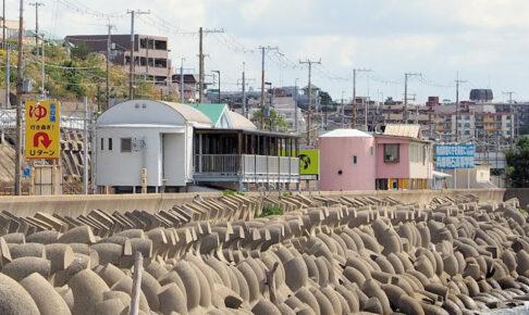 「FLOR-GARAGE」というオシャレな複合店が国道2号線の海沿いにオープン予定(フィエスタ横)