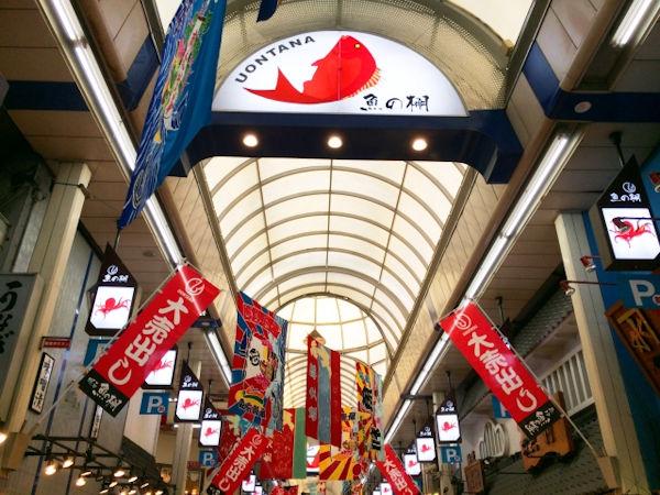 NHK神戸「暮らして愛して兵庫県(東播磨ちゃん編)」で明石・魚の棚 ...