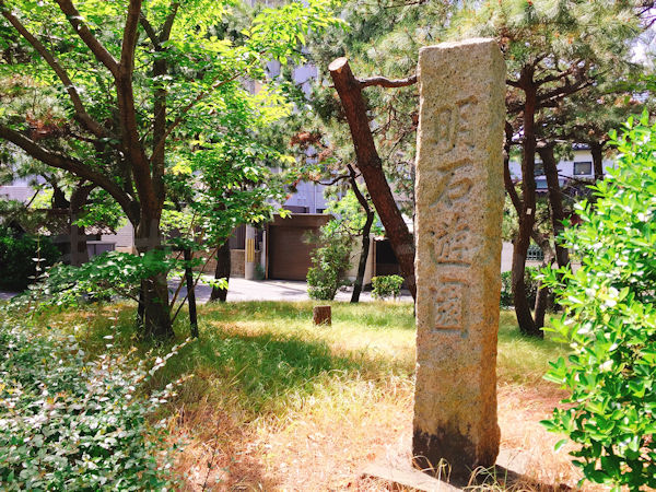 明石遊園の石碑