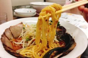 牛肉麺の麺