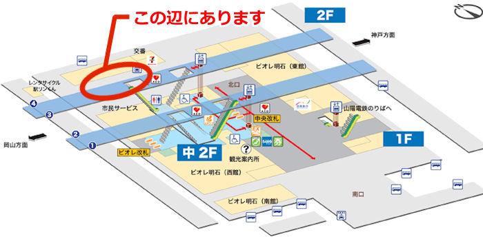 明石駅構内図