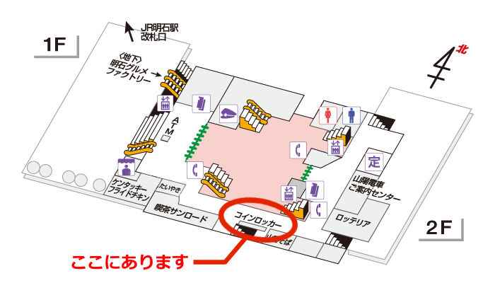 山陽明石駅構内図