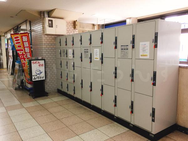 山陽明石駅コインロッカー