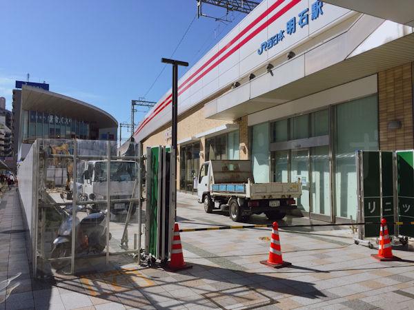 明石駅前の工事