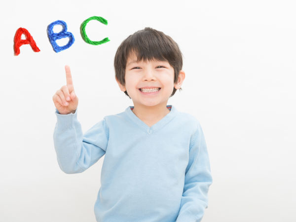 明石市の小学生向け英語・英会話教室