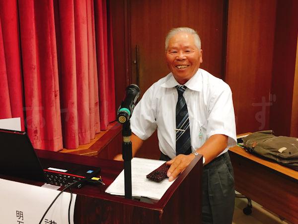 講師の内田富雄さん