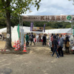 第41回兵庫県民農林漁業祭