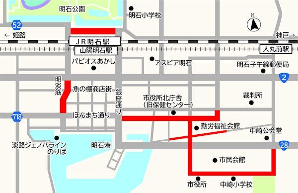 明石駅周辺の交通規制
