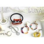 「ルナアース(LUNA EARTH)」オープン