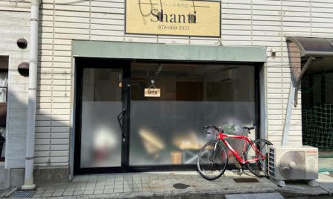 ストレッチ専門店「Shanti」オープン
