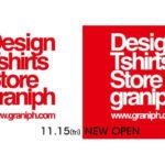 Tシャツ専門店「グラニフ」オープン
