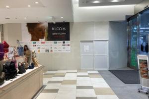 BLOOMピオレ明石店オープン