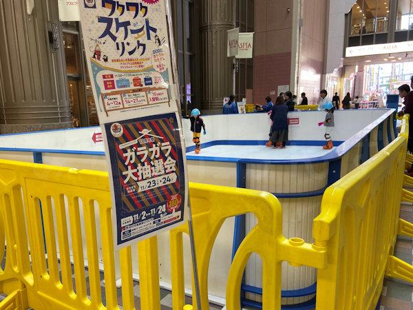 氷を使わないスケートリンク