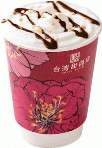 鴛鴦奶茶(オシドリミルクティー)