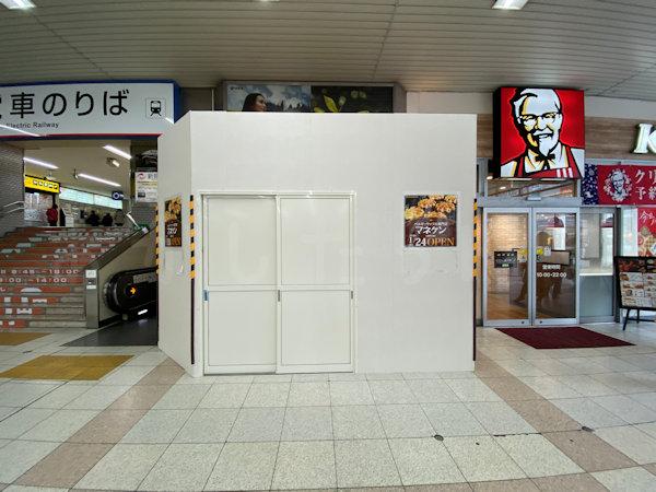 マネケンのオープン場所