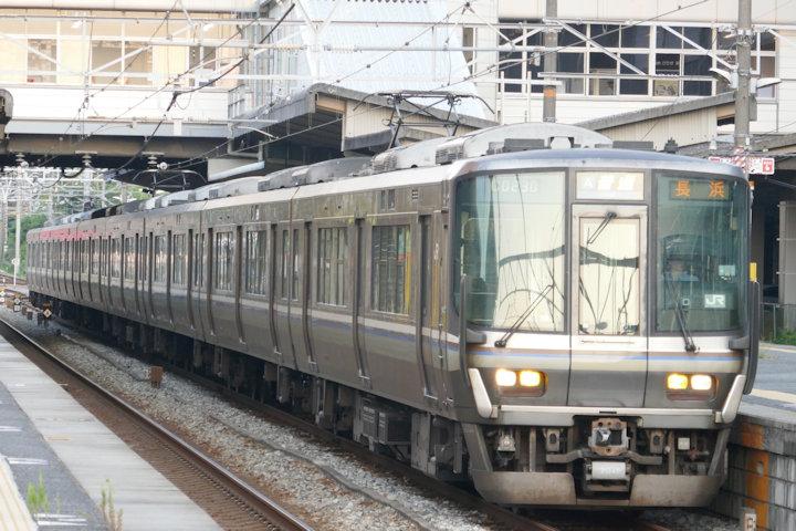 新駅・新幹線基地のイメージ図が公開