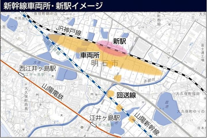 大久保ー魚住間に計画される新駅・新幹線基地のイメージ図