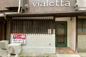 明石カフェ「caffe vialetta(カフェ ヴィアレッタ)」が閉店