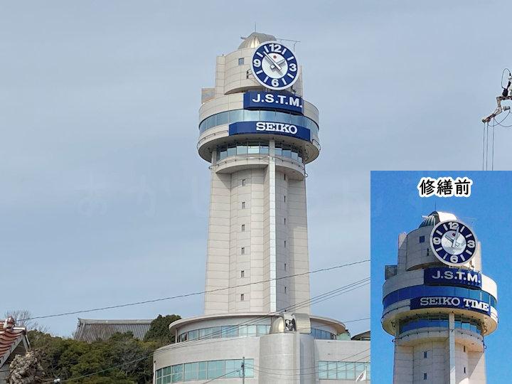 修繕後の時計塔