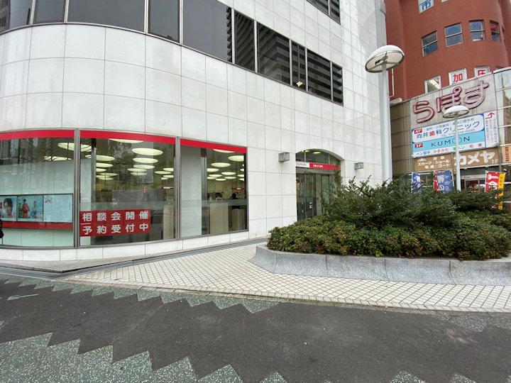 三菱UFJ銀行 明石支店