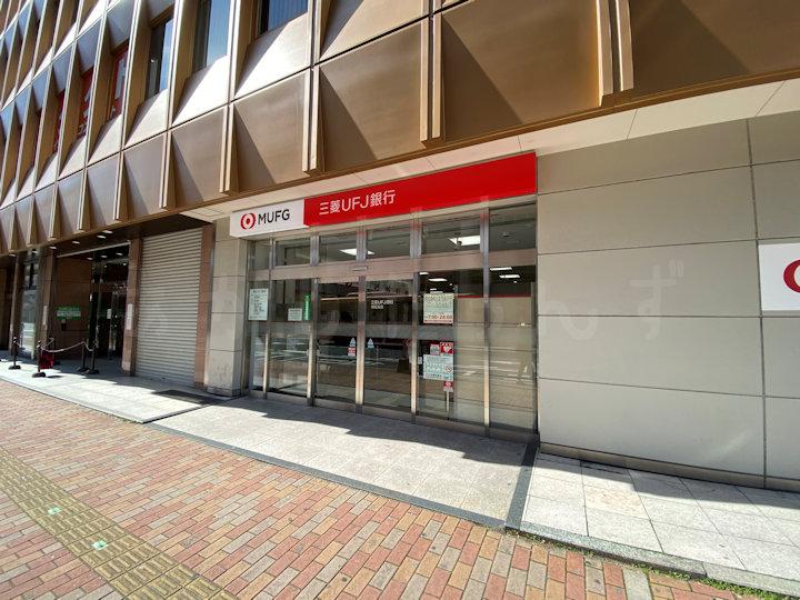 移転後の三菱UFJ銀行 明石支店