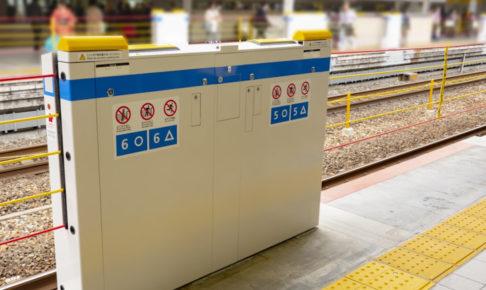 JR明石駅のホームドア3番線の運用開始