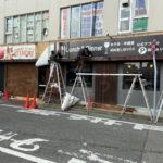 Bistro&Bar Joyeux(ジョワイユ)が2号線沿いに移転