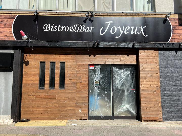 ジョワイユの新店舗