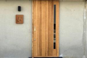和食店「旬菜 しん」明石市鍛治屋町にオープン
