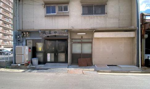 「炭火焼ひろひろ 明石店」オープン