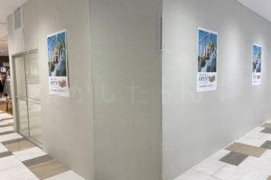 「DHCピオレ明石直営店」西館にオープン