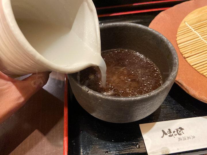 蕎麦湯をいただきます