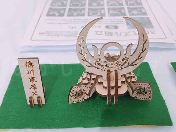 徳川家康の兜