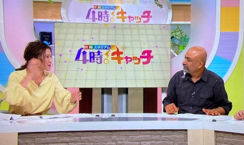 情報スタジアム 4時!キャッチ