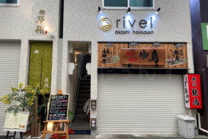 美容室「rivel(リベル)」が魚の棚商店街にオープン