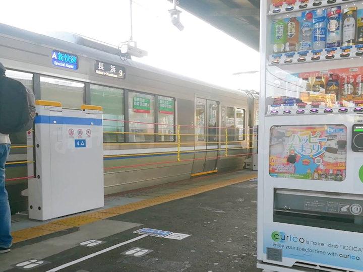 JR明石駅・4番線のホーム柵