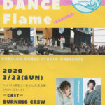 「DANCE Flame -SAKURA-」があかし市民広場で開催