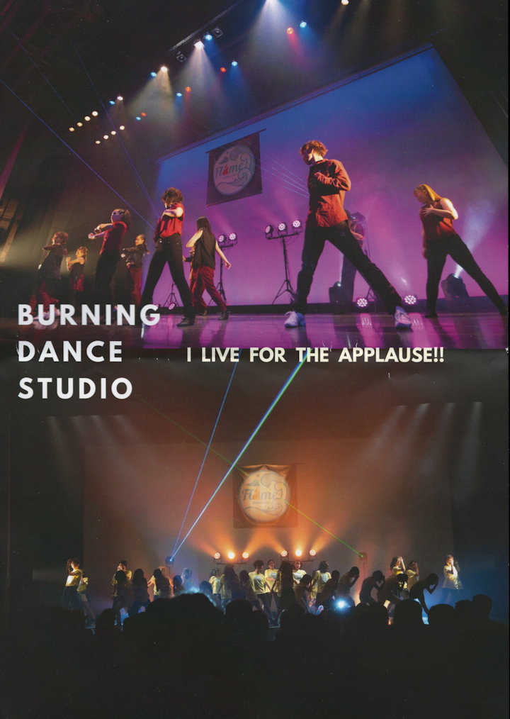 BURNING DANCE STUDIO