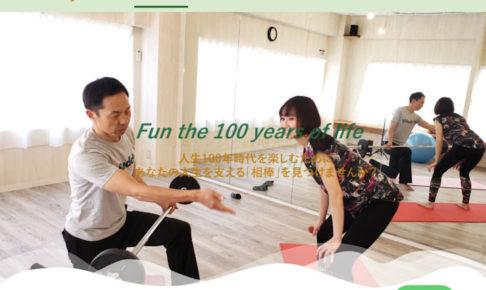 トレーニングジム「BUDDYトレーニング・スタジオ」がオープン予定