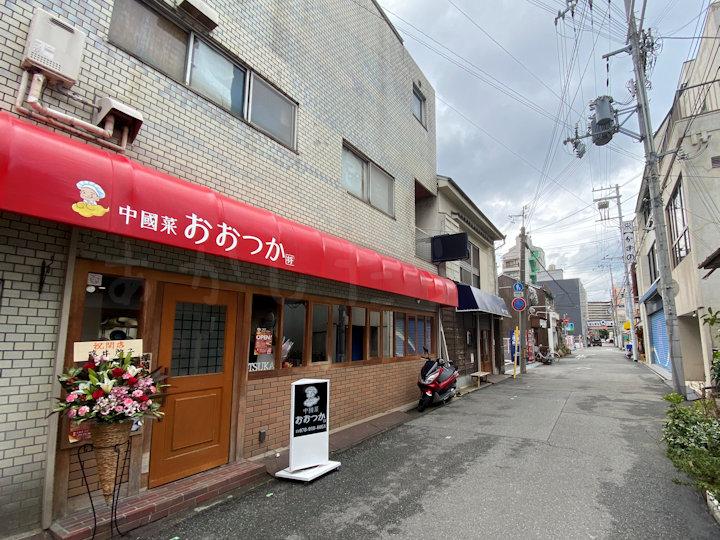 お店の南側にはマフィン専門店「No123」