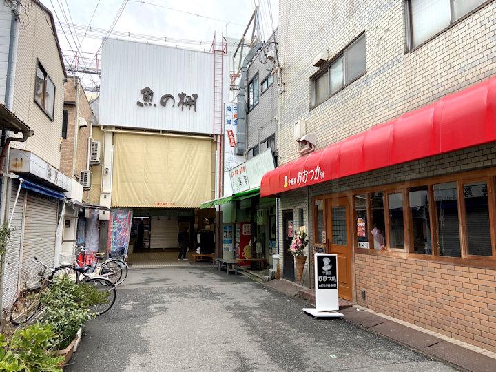 お店の北側にはすぐ魚の棚商店街の入り口