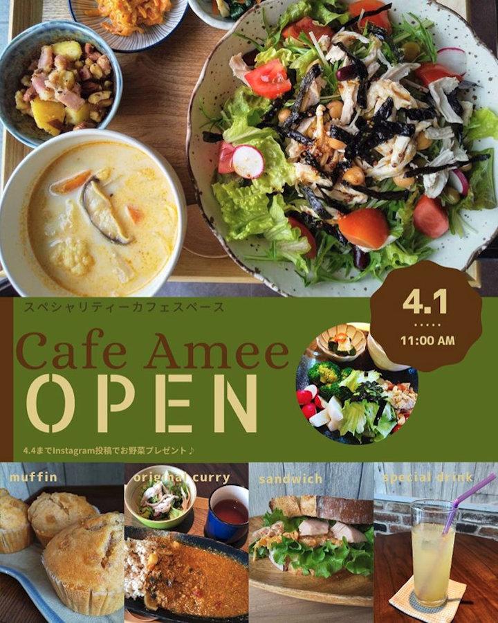 ヘルシーサラダランチのカフェ「Amee」が西明石にオープン
