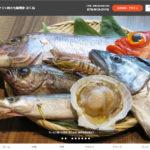 「銀シャリ×炭火七輪焼き ふくね」が2020年4月オープン