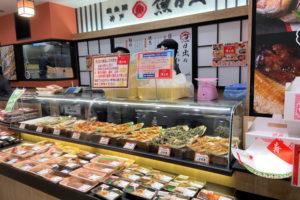 「焼魚舗 神戸 魚日出(うおひで)」オープン