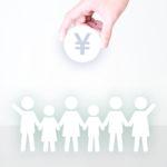【新型コロナウイルス】給付金・助成金・融資など個人向け支援情報まとめ
